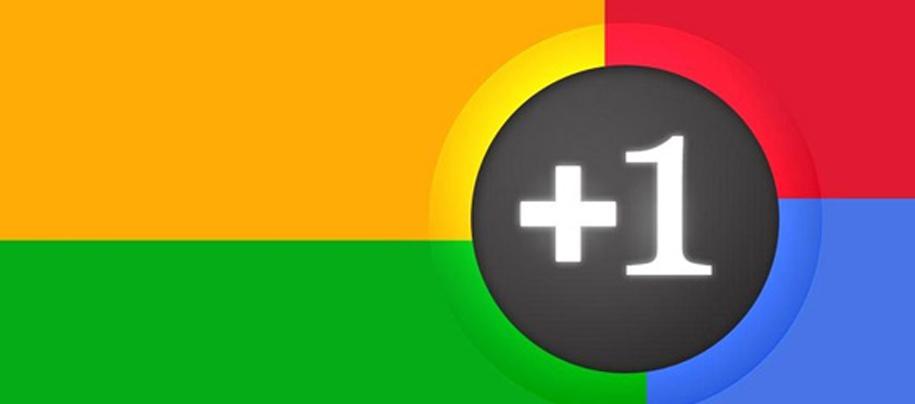 Bouton Google+1 sur les publicités